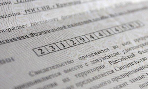 Для чего нужен ИНН физическому лицу, какие документы, что нужно для получения{q}