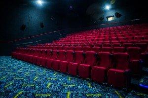 Помещение для кинотеатра