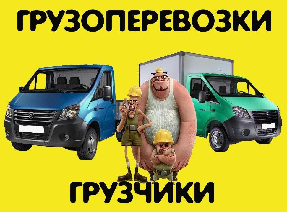 Изображение - Как открыть транспортную компанию с нуля 125