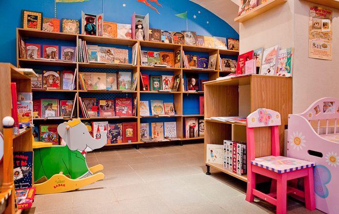 Детский книжный магазин