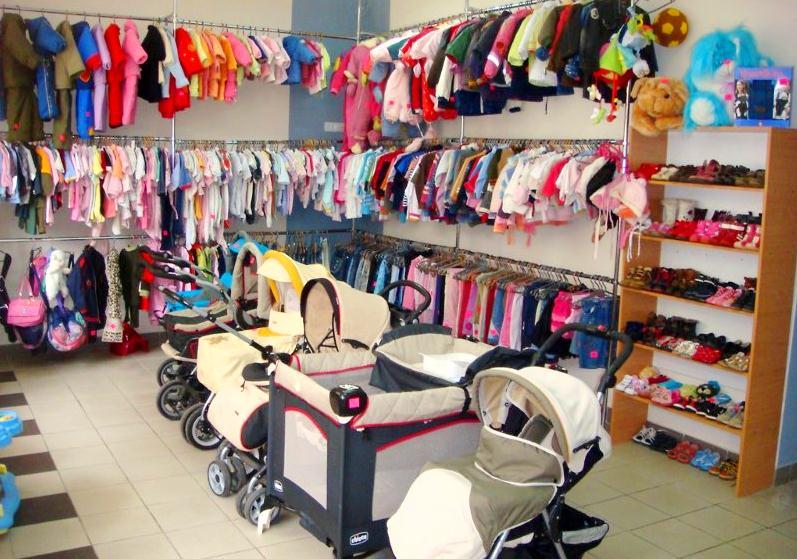 Комиссионный магазин детских вещей