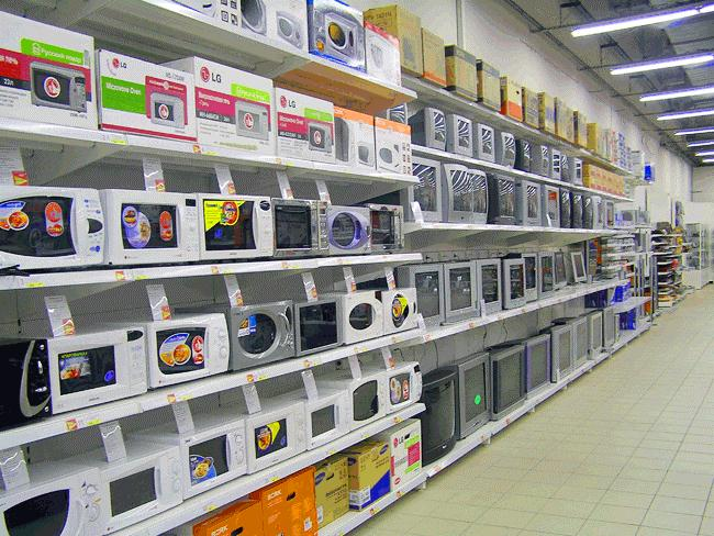 Комиссионный магазин бытовой техники