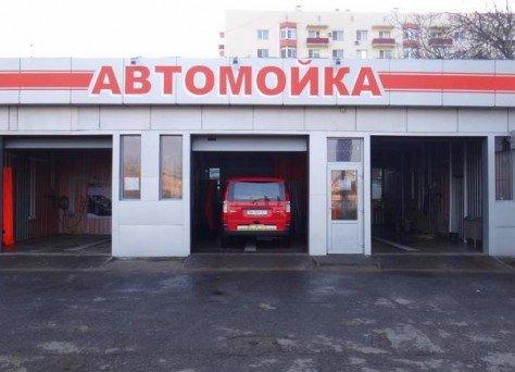 Бизнес план с расчетами для открытия автомойки