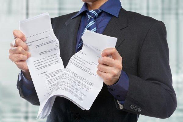 Расторжение трудового договора с совместителем