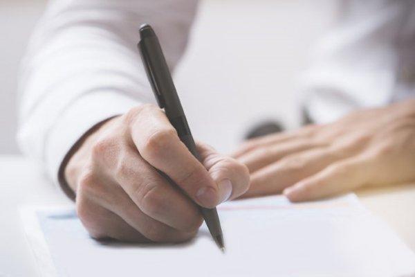 Подача документов при увольнении