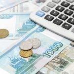 Что означают специальные налоговые режимы и что к ним относят?