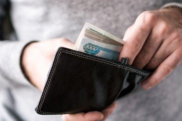 Выплата выходного пособия при ликвидации предприятия