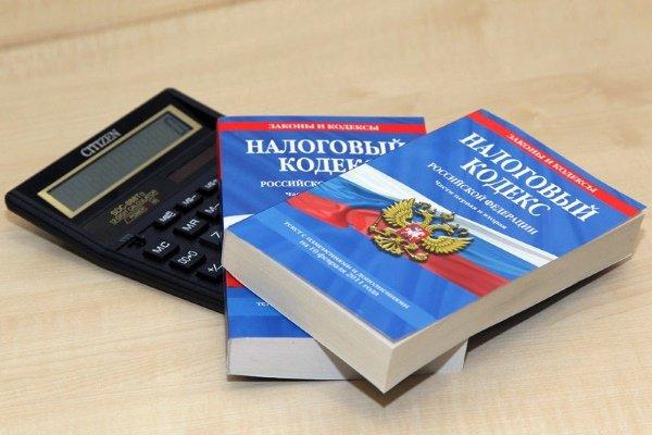 НДФЛ в Налоговом Кодексе