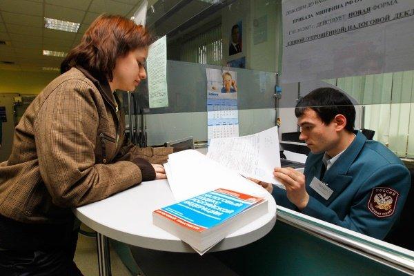 Подача документов в налоговую инспекцию