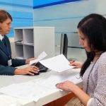 Как изменить адрес прописки (регистрации) индивидуального предпринимателя?