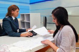 Смена адреса ИП в налоговой инспекции