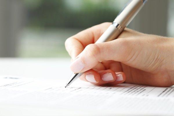 Написать заявление на смену адреса ИП