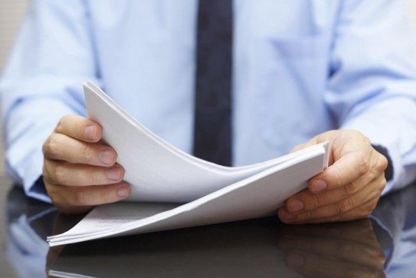 Оформление документов при увеличении уставного капитала