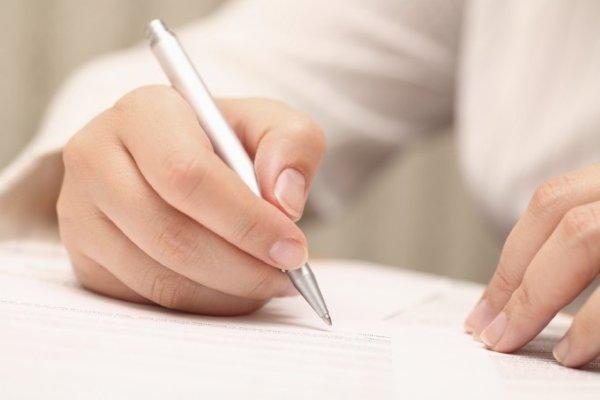 Подписание акта приема-передачи имущества
