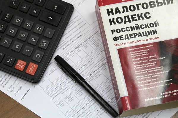 Системы налогообложения в НК РФ