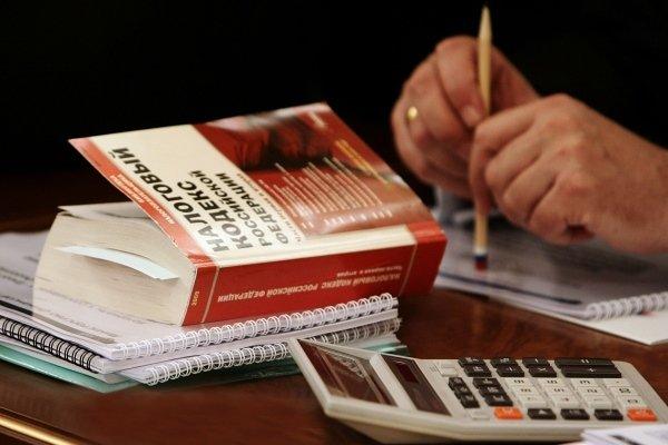 УСН в налоговом кодексе РФ