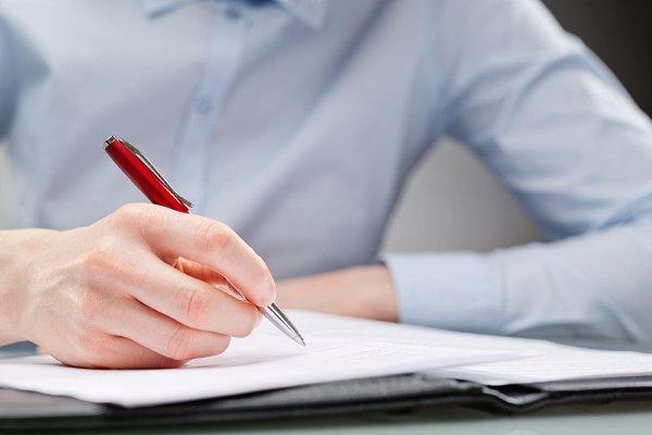 Заявление о приеме на работу образец заполнения 2019 скачать