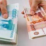 Что такое депонированная заработная плата?