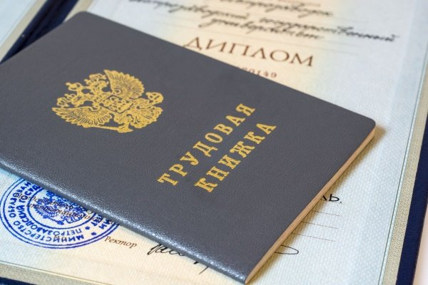 Заполнение документов по приему на работу