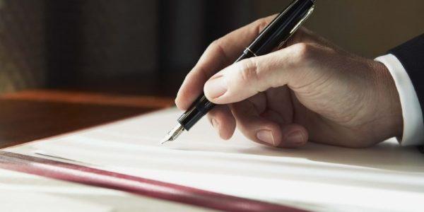 Как составить приказ о трудоустройстве?