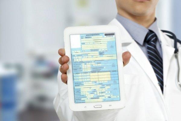 Видное электронный больничный лист