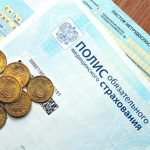 Расчет и оплата больничного листа