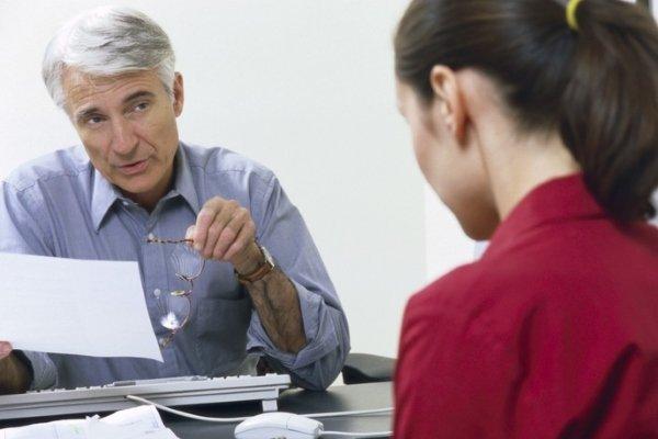 Требование дополнительных документов