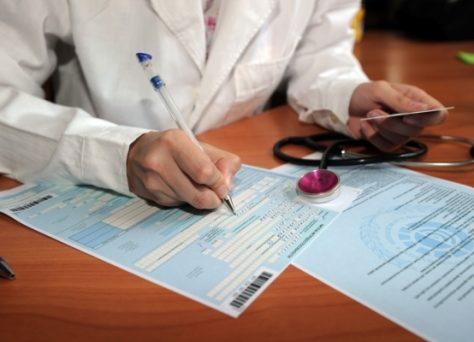 Начисляются ли страховые взносы на лист нетрудоспособности?