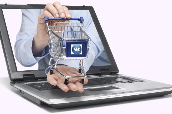 Продажа товаров через ВК