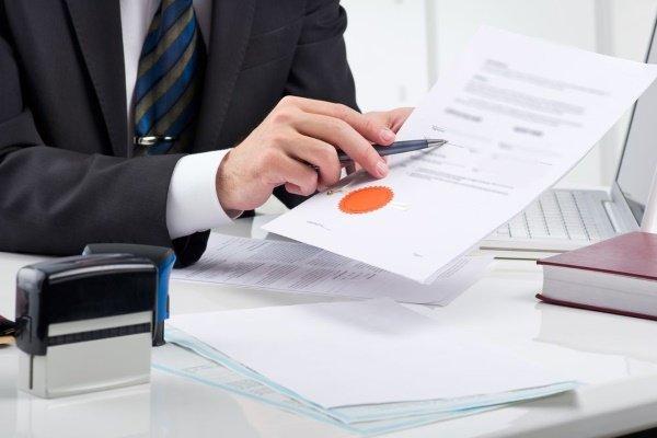 Регистрация предприятия