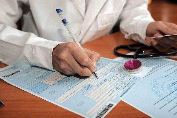 Как и когда на больничный лист начисляется районный коэффициент?